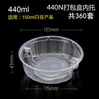 20190306041243123一次性圆形打包碗打包饭盒甜品碗透明带盖外卖加厚密封
