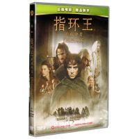 电影 指环王 护戒使者 正版DVD D9 索尼新版