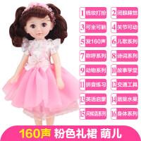 电动玩具会说话的智能洋娃娃3-6周岁会唱歌讲故事7女孩10儿童玩具