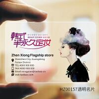 名片制作设计双面印刷明片定制做商务个性创意微信二维码塑料磨砂透明防水订做卡片