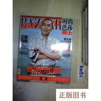【二手旧书8成新_】时尚芭莎男士20107