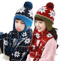 KK树儿童帽子秋冬款宝宝帽子围巾两件套男童女童护耳套头帽潮