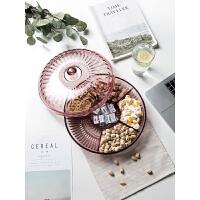 欧式浮雕干果盘家用分格零食盘客厅糖果盘塑料瓜子盘干果盒