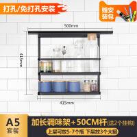 黑色太空铝厨房置物架壁挂调料架收纳多功能碗架五金用品挂件北欧