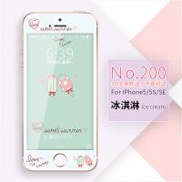 苹果爱疯5S钢化玻璃贴膜iphone 5s刚化模c全屏彩iphon5s摸ipone5s