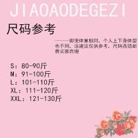 夏装格子衬衫女韩版棉韩范上衣2018新款学院风衣外套 粉红色 1号色 S