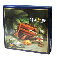 经典桌游矮人矿工矮人亲子欢乐聚会卡牌游戏1+2合集(卡牌原装)