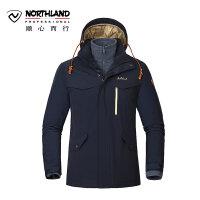 【品牌特惠】诺诗兰2017秋冬户外新品防水透湿男士三合一冲锋衣两件套GS065705