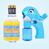 肥皂泡玩具 抖音全自动泡泡机电动泡泡玩具儿童不漏水七彩补充液吹泡泡水棒