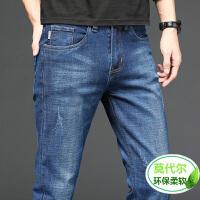 弹力牛仔裤男士休闲修身百搭小脚裤秋季新款直筒牛仔长裤子青年