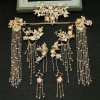 新娘古装头饰中式婚礼金色发饰套装长流苏步摇秀禾服古风汉服发饰