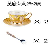 陶瓷骨瓷咖啡杯�W式套�b��s��勺下午茶杯花茶杯生日�Y婚�Y品