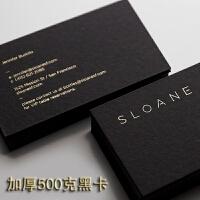 名片黑卡名片设计凹凸烫金订制名片黑卡纸名片制作