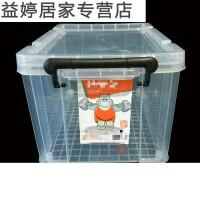 储藏箱 特大号有盖衣物收纳箱加厚被子储物箱透明周转箱玩具整理箱 x-6069+x-6030 两只装组合20+45 禧天