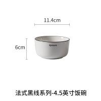 【品质好货】碗家用吃饭碗日式餐具套装碗盘欧式碗碟盘子汤碗北欧陶瓷米饭碗筷