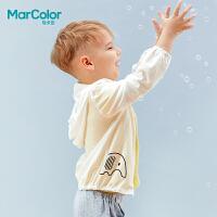 【119元4件】拉巴拉旗下MarColor马卡乐219夏新品男童连帽纯棉外套
