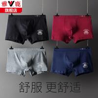 【5.11日-5.13日抢购价49.9】(四条装)雅鹿时尚男士内裤纯棉内裤