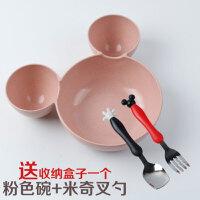可�劭ㄍ�米奇碗具餐具�色��s�F代家居�����o食碗�和�吃�碗筷叉勺子套�b分隔餐�P�和�餐具