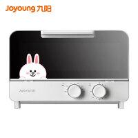 九阳(Joyoung)LINE可妮兔电烤箱家用多功能烘焙 萌趣可爱烤箱 12L容量 KX12-J87(白)【邓伦推荐】
