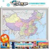 1000片木质拼图成人儿童益智玩具初高中学生地理学习中国世界地图