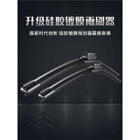 汽车雨刮器胶条刷器日产无骨宝马系通用别克镀膜刮片五菱宏光修复