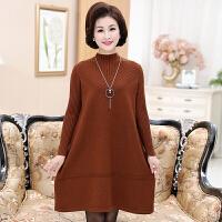 中老年女装秋冬新款毛衣连衣裙加肥加大码妈妈装羊毛打底衫中长款 XL 建议105-120斤