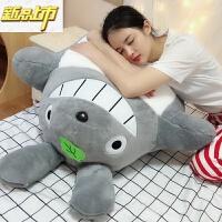 【六一儿童节特惠】 懒人韩国超萌搞怪可爱大布娃娃睡觉抱枕玩偶女孩龙猫公仔毛绒玩