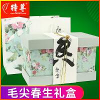 2018新茶 信阳原产毛尖绿茶礼盒装 毛尖茶叶礼盒500g/盒