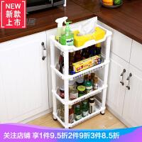 双庆塑料置物架层架厨房收纳架整理架四层置物架落地夹缝架子 四层