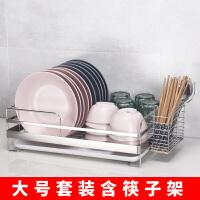 304不锈钢碗架沥水架单层碗碟架厨房收纳置物架沥水篮漏水篮筷架1