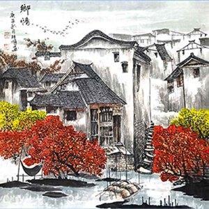 中国美协会员,中国书协会员,龙云书画院院长候桂峰(南方民居)1
