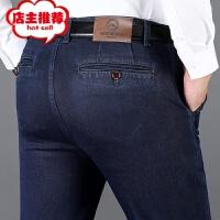 春夏季中老年男士商务牛仔裤高腰宽松直筒爸爸装牛仔弹力休闲长裤