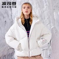 波司登2018冬季新款女士短款羽绒服中国风印字外套B80141528DS
