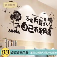励志墙贴纸海报纸办公室房间装饰品贴画教室企业文化墙纸自粘墙面SN9056 大