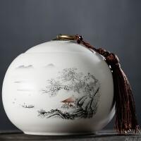 茶叶罐陶瓷 大号半斤装铜扣流苏防潮茶罐 存储罐密封罐陶瓷茶叶罐
