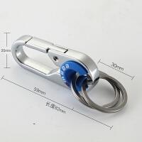 钥匙扣男士腰挂 汽车遥匙扣挂件 创意女式钥匙链钥匙圈