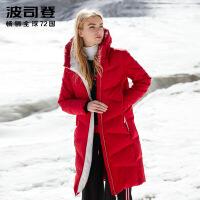 波司登冬装羽绒服女长款过膝2018新款连帽女式运动外套