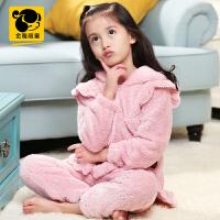 儿童睡衣法兰绒冬装5岁童装女童6珊瑚绒套装9长袖家居服12岁