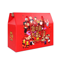 过年熟食包装盒礼盒海鲜坚果干果水果苹*新年空盒1