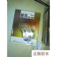 【二手旧书8成新_】中国最美期刊中国茶普洱20177105未开封
