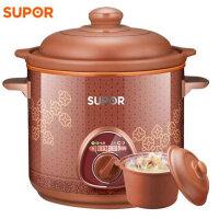 苏泊尔(SUPOR) 电炖锅电砂锅电炖盅煮粥煲汤养生红陶锅 DG30YK801-23