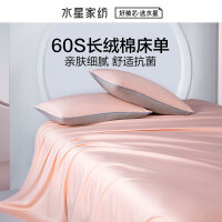 水星家纺 60S长绒棉抗菌床单单件全棉贡缎被单素色亲肤床上用品 神话