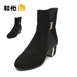 【双十一狂欢购 1件3折】Daphne/达芙妮旗下鞋柜 冬款马丁靴女鞋潮圆头时尚短靴女