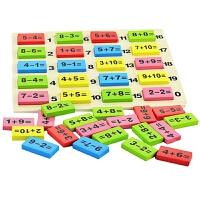 儿童拼图玩具幼儿园早教数字多米诺骨牌积木玩具3-6岁4春节新年礼物