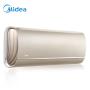 美的(Midea)KFR-35GW/VVN8B1E 1级能效 1.5匹 变频 静音节能 冷暖 挂壁式 家用挂机空调