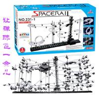 云霄飞车3级231-3太空轨道太空轨道1级2级3级4级5级6级7级8级9级益智儿童玩具模型拆装组合