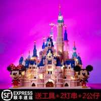 乐高积木女孩系列子公主梦成年高难度迪士尼城堡房子别墅拼装玩具