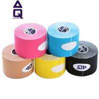 AQ肌肉贴专业肌内效贴布运动护具绷带护膝护踝肌肉效能贴aq9611