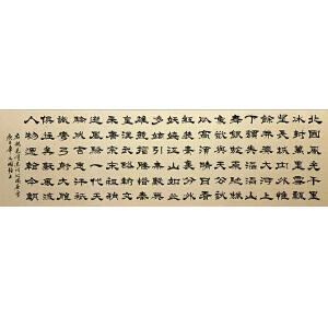 中国书协会员,河南省书协会员,一级书法师王国强(黄底*沁园春雪)13