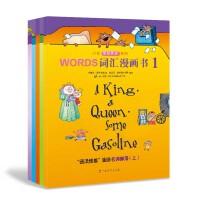 Words词汇漫画书(1-5)